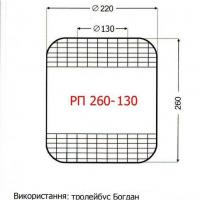 www.AirGART.com Пневморессора РП 260-130