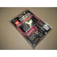 www.AirGART.com Разветвитель прикуривателя, 3в1, USB,1000mA, LED индикатор.