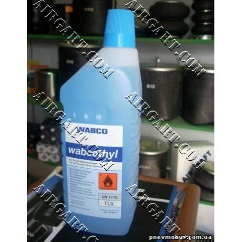www.AirGART.com Wabcothyl