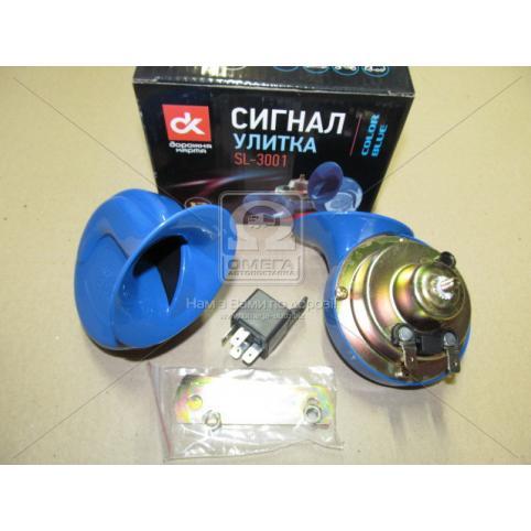 www.AirGART.com Сигнал улитка 2шт синий 12V
