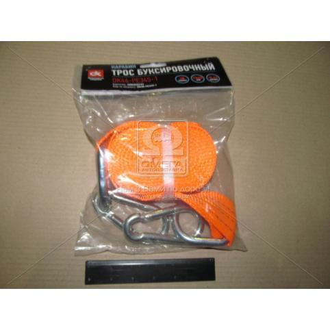 www.AirGART.com Трос буксировочный 3т. 50мм. 4,5м. карабин, Polyester, оранжевый.