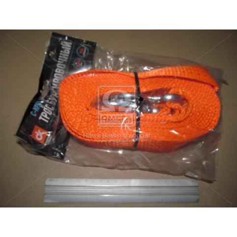 www.AirGART.com Трос буксировочный 5т. 50мм. 5/6м. С-крюк, Polyester, оранжевый.