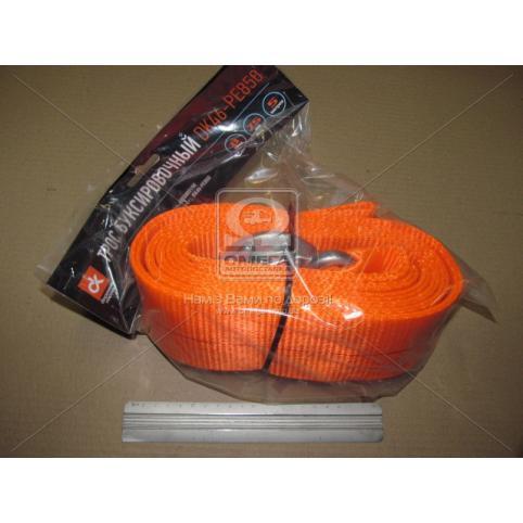 www.AirGART.com Трос буксировочный 8т. 75мм. 5м. С-крюк, Polyester, оранжевый.