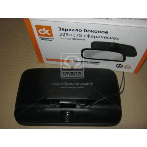 www.AirGART.com Зеркало боковое ГАЗ 3307, 4301