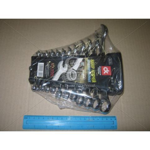 www.AirGART.com Набор ключей комбинированных 6-22мм, 12 пр., пластик