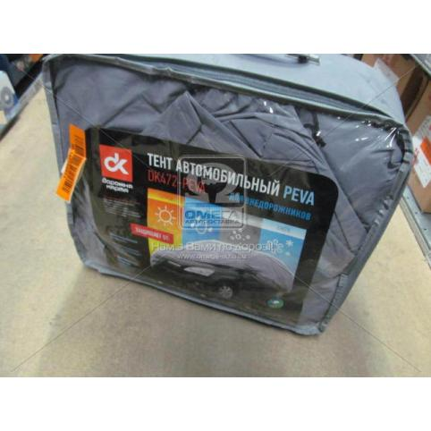 www.AirGART.com Тент авто внедорожник PEVA XL 510*195*155