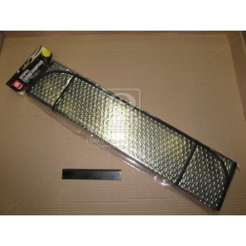 www.AirGART.com Шторка солнцезащитная размер 130*60 см.
