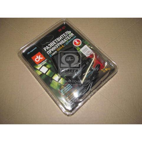 www.AirGART.com Разветвитель прикуривателя, 2в1 ,удлинитель, LED индикатор.