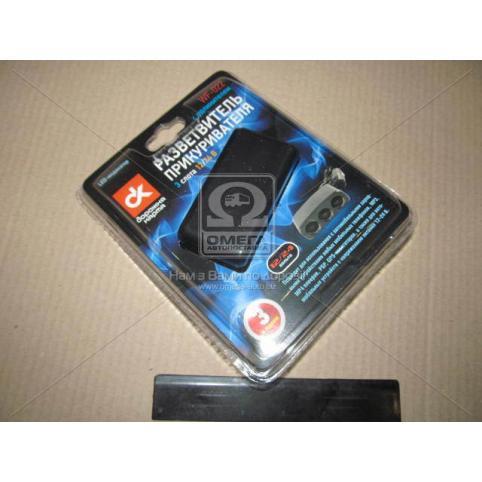 www.AirGART.com Разветвитель прикуривателя, 3в1, удлинитель, LED индикатор.