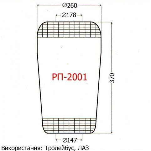www.AirGART.com Пневморессора РП 2001