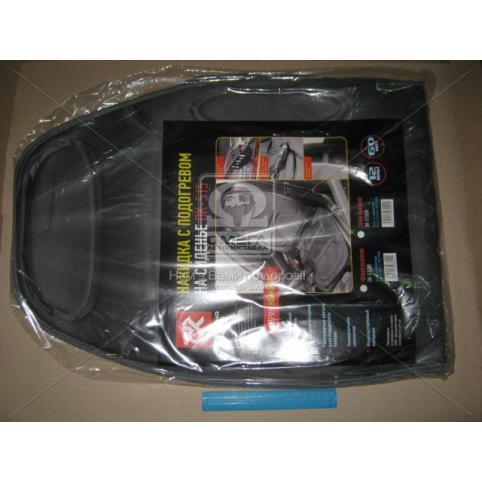 www.AirGART.com Накидка на сиденье с подогревом черная высокая 12В